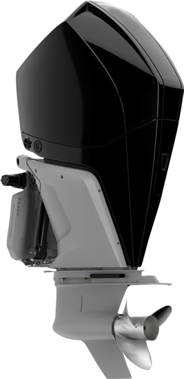 Outboard-engine-550